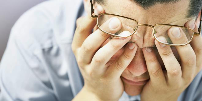 Außergewöhnlich Sehschwache Symptome.